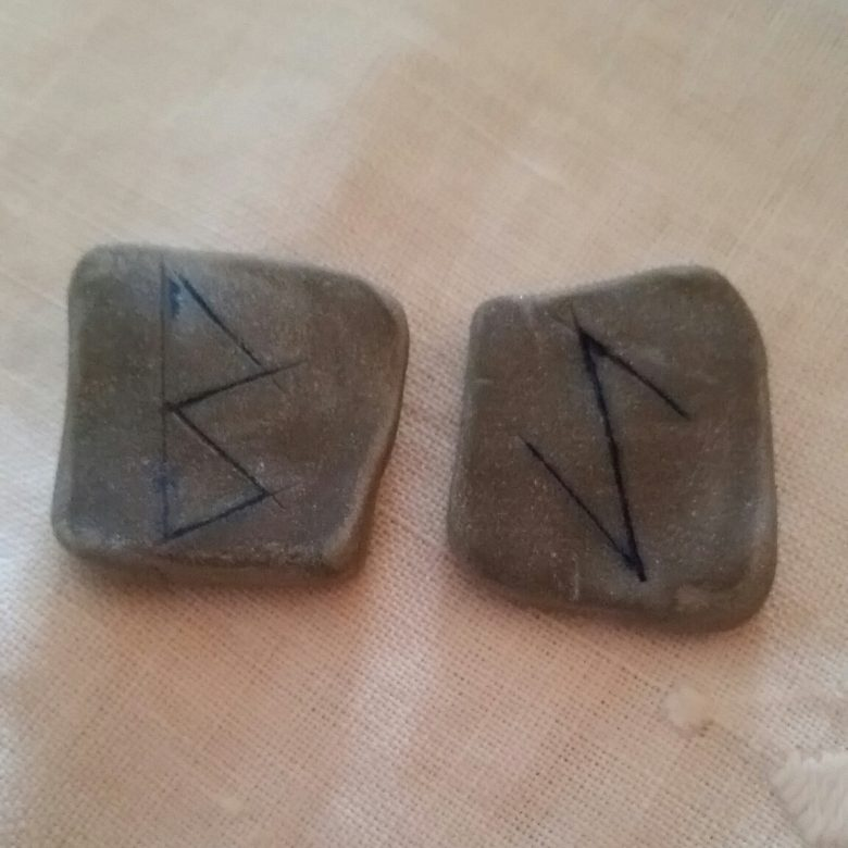 Berkano - The Weekly Rune on Intentional Insights - by S. Kelley Harrell, Soul Intent Arts