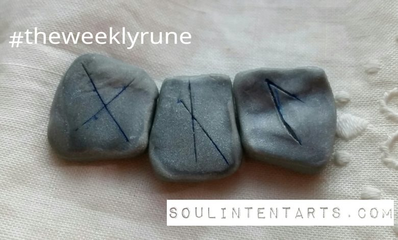 Gebo - The Weekly Rune - by S. Kelley Harrell, Soul Intent Arts