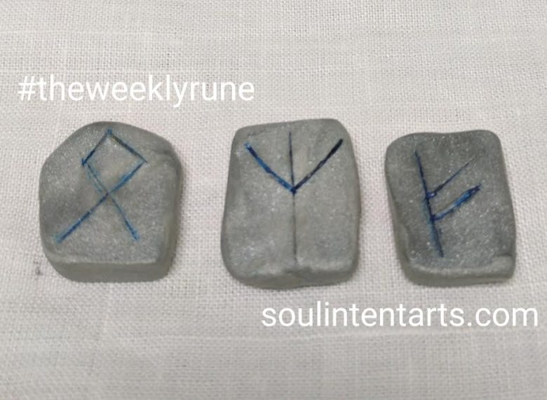The Weekly Rune, cast for 9 July 2017 on Intentional Insights- by S. Kelley Harrell, Soul Intent Arts #theweeklyrune